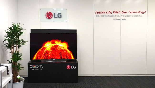 Lg japan lab LG Japan Lab株式会社|Baseconnect